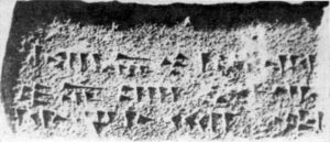 Argishtikhinili – Ancient Armenia
