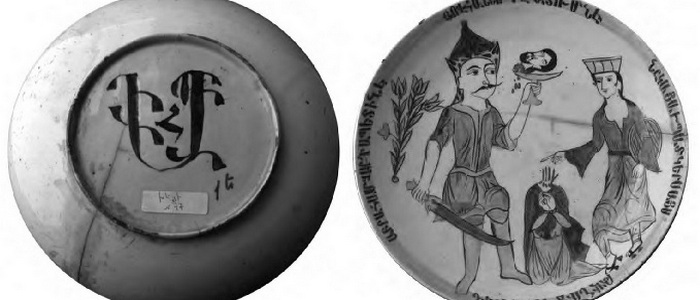 Turkey Appropriates Armenian Ceramics