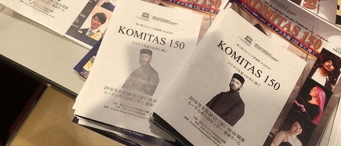 Komitas Performed by Japanese Musicians