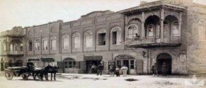 Old Quarters of Yerevan