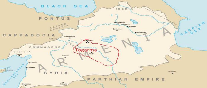The Location of the City of Tegarama