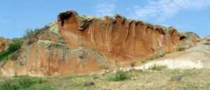 The Historical Reserve of Ancient Agarak