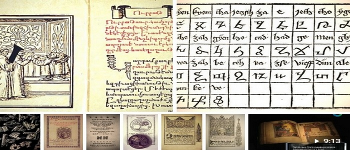 Armenian Printing Is Over 500 Years Old