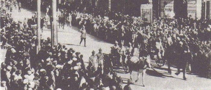 Repressions in Zangezur