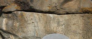 A Unique Archaeological Monument