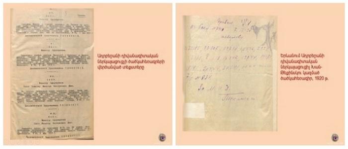 The Espionage of an Azerbaijani Diplomat