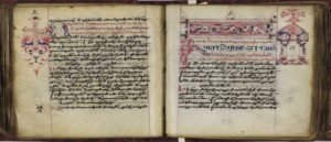 The Destruction of Armenian Manuscripts