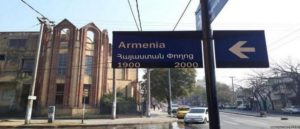 Armenian-Language Street