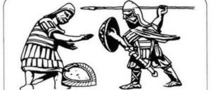An Illustration Of The Armenian Infantry
