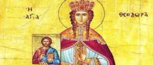 Theodora – Armenian Empress Of Byzantium