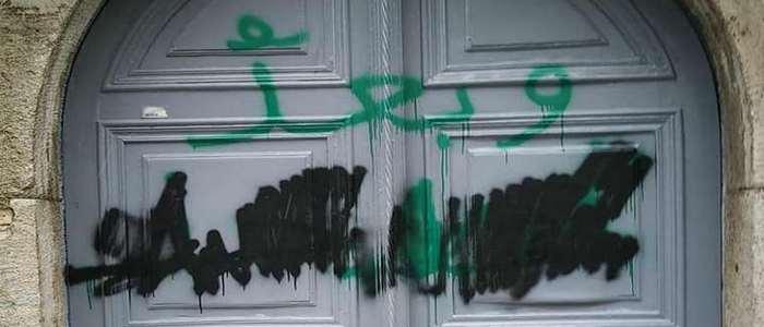 Racist Graffiti On An Armenian Church