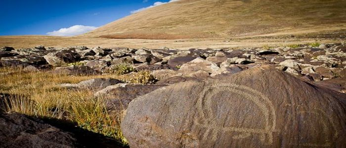 The Rock Paintings Of Mount Tsghuk
