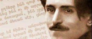 In Memory of Vahan Teryan