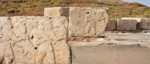 The Hittite City Of Carchemish
