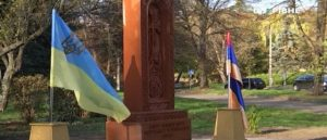 An Armenian Khachkar In Rivne