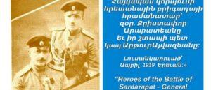 Zoravar Kristapor Araratyan