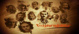 """Martiros Saryan's """"Eastern Room"""""""