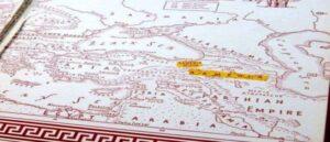 Arab Geographers – Present Azerbaijan