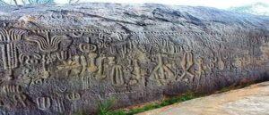 Pedra de Ingá stone, Brazil
