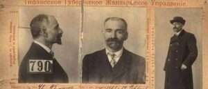 The Personal File Of Hovhannes Tumanyan