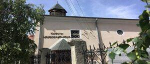 The Oldest Armenian Church