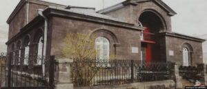 Avetik Isahakyan House Museum