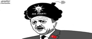 "Caricature Of Erdogan Titled ""Terrorist"""