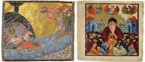 Armenian Miniature In Ancient Manuscripts