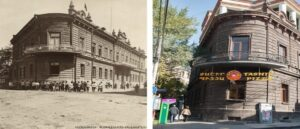 Government building of the First Republic of Armenia-1918-1920