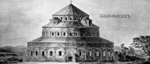 Army Temple - Armenian Monastery Complex