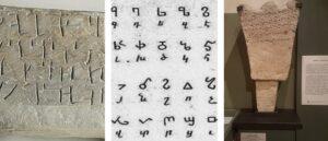 About Armenian and Aramaic alphabets