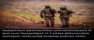 Azerbaijani authorities are responsible for the killing of three Armenian servicemen