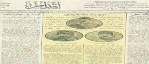 Turkish newspaper on the decision of the Young Turks to exterminate the Armenians - 1918