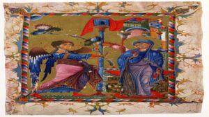 Armenian Illuminated Manuscripts